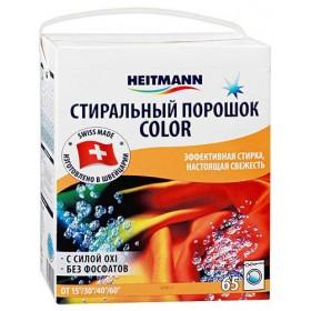 Стиральный порошок Heitmann для цветного белья 4,875кг 65стирок