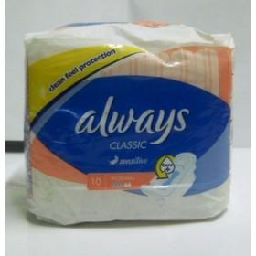 Гигиенические прокладки Always ultra normal plus 10шт