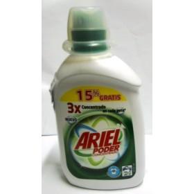 Ариель 23+3ст 851+127,65мл