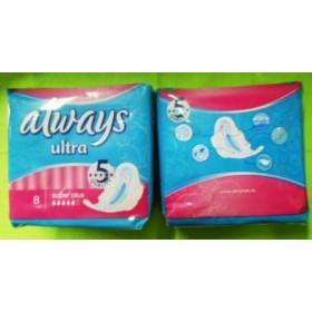 Гигиенические прокладки Always ультра 8 супер плюс