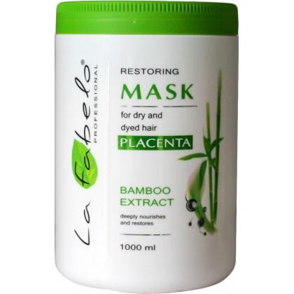 Маска La Fabelo Professional для сухих и окрашенных волос с экстрактом бамбука и пшеничной плацентой 1000мл